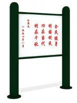 QX-085A Sign Board $99-$399/set