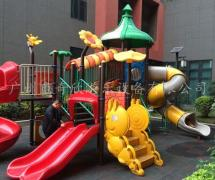 Children's Hospital playground
